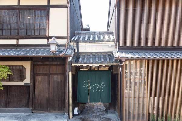 「京の真ん中に住まう」ならここしかない!八坂の小さな素敵ホテル〈SOWAKA〉へ。
