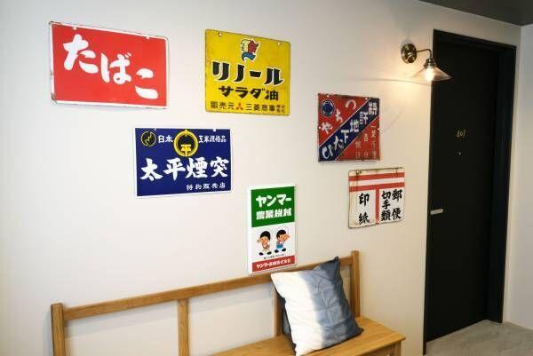 大阪のレトロモダンな地域特化型ホテル〈STAY Vintage NAKAZAKI〉へ。
