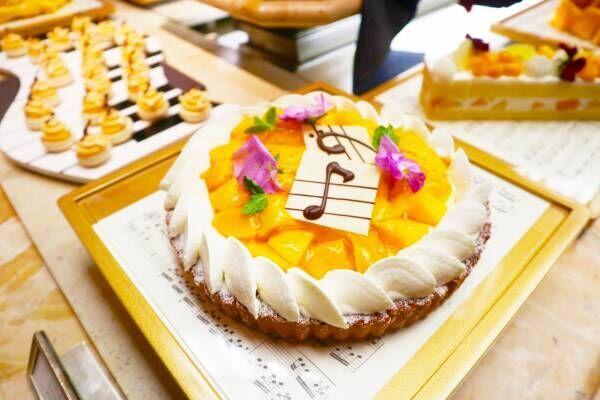 〈ザ・リッツ・カールトン大阪〉のアフタヌーンブッフェ「マンゴー・パッショナート」は6月30日(日)まで毎日開催!優雅なティータイムを体験。