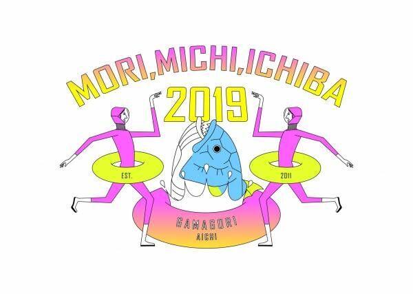日本各地で行われるおもしろイベント情報!【2019年6月開催】