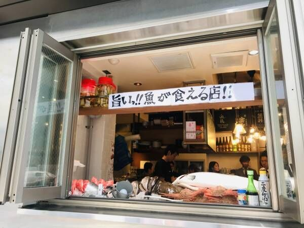 """""""もったいない""""新鮮な魚が味わえる〈魚治 中目黒〉6月1日オープン!"""