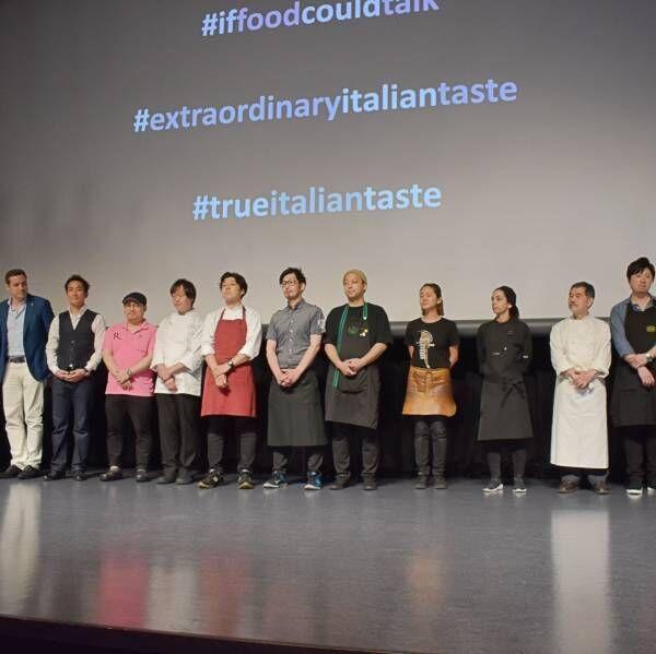 イタリアの食を知るイベント『THE AUTENTIC TABLE』を体験レポート。