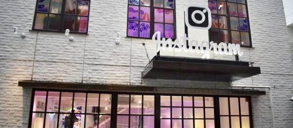 日本初開催!『Insta Shopping Weeked』が6月8日、9日に原宿で限定オープン。
