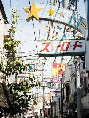 隠れた名店多数。【都内】休日は、あの俳優・ミュージシャンお気に入りの商店街を散策。