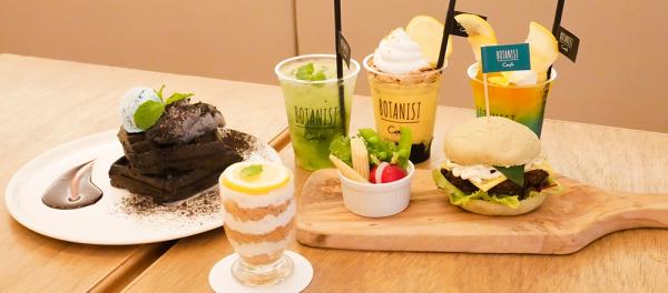 〈BOTANIST Tokyo〉の期間限定「ボタニカルチルメニュー」をハナコラボが試食体験!