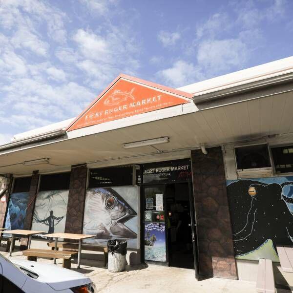 ロコが愛するジェネラルストア、〈Fort Ruger Market〉のポケボウル。【ハワイ通信Vol.3】