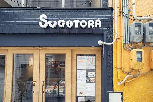 """時代はアイスも""""クラフト""""。京都・ジェラート専門店〈SUGiTORA〉、パティシエの技が光る平日限定スペシャリテ。"""