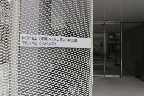 """""""町工場""""を体験できる〈ホテル オリエンタルエクスプレス 東京蒲田〉が誕生!"""
