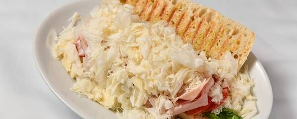 チーズマニア必見!チーズをたっぷり堪能できる絶品チーズパングルメ3選