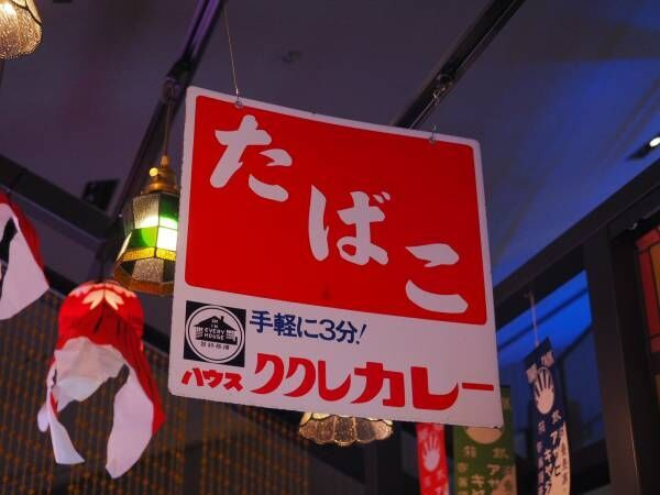 まるで夏祭り!〈すみだ水族館〉の『東京金魚ワンダーランド2019』。