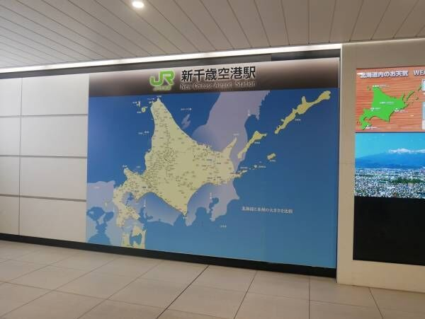 """冬の北海道グルメと観光が楽しめる""""日帰りヒコーキ""""の旅!"""