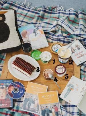 おこもりのお供に「冬のアイス」5選!人気スタイリスト・山口香穂が選ぶ、暮らしに寄り添うアイテム。