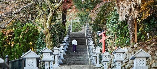 今年こそ訪れたい話題の聖地!兵庫・有馬〈湯泉神社〉に参拝&温泉旅行へ。