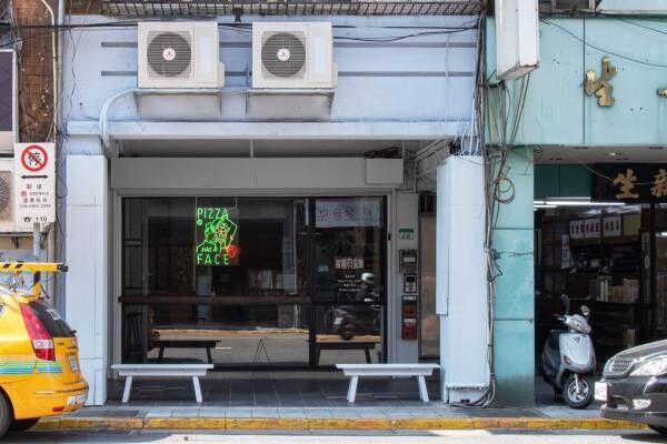 台湾にニューヨークスタイルのおしゃれピッツァ店がオープン!海外の注目ニューオープン情報。