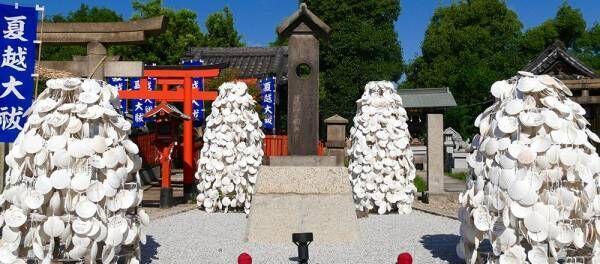 「断ち切れない…」恋愛祈願ならここ!【東京・大阪】初めての神前結婚式が行われた大人気縁結び神社も。