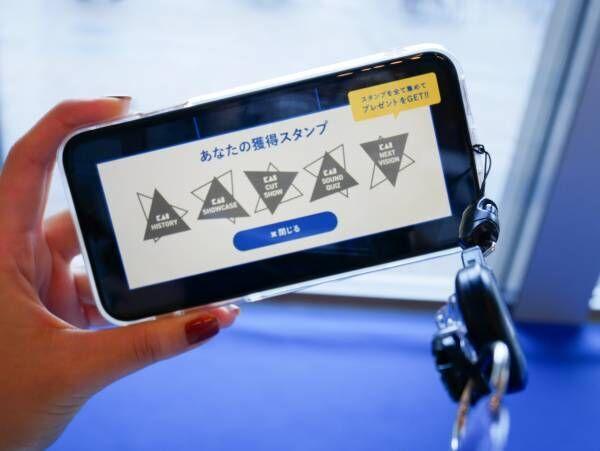 1月10日から期間限定。『〈貝印〉プレゼンツ「切るとは」展』が東京ミッドタウンで開催!