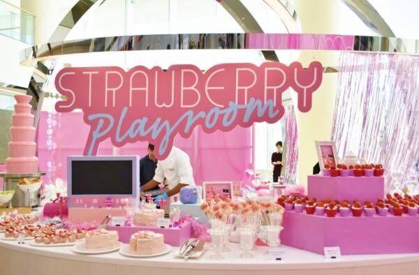 甘酸っぱい苺のデザートビュッフェ〈ヒルトン東京ベイ〉の「Strawberry Playroom」。