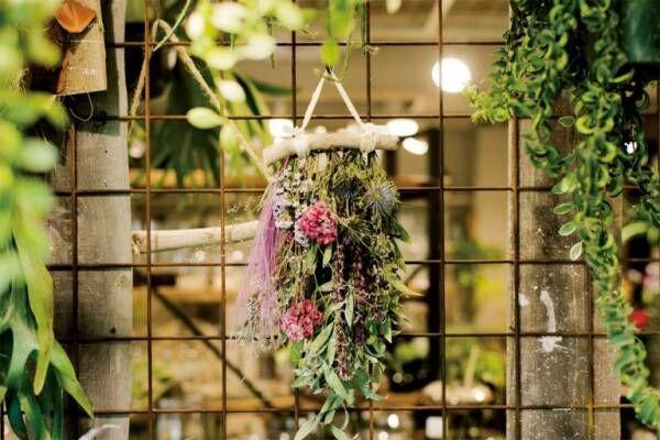 自由が丘のフラワーショップ店員4人に聞いた!花や緑のおしゃれな取り入れ方。