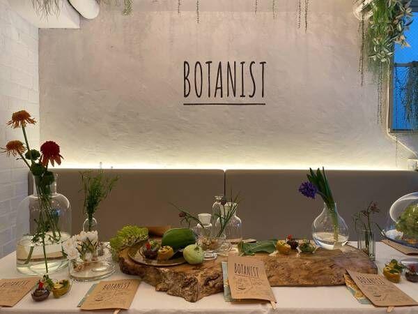 〈BOTANIST〉から、エシカルなヴィーガンラインが誕生。