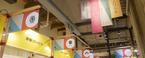 〈中川政七商店〉もオススメ!新生活を豊かにしてくれるギフトアイテム5選。