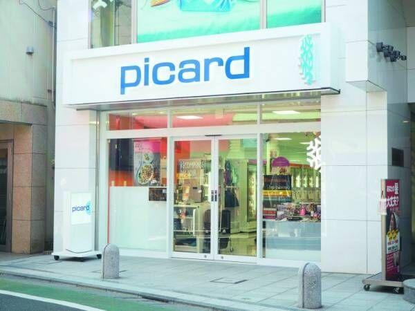 フランスで人気の冷凍食品専門店も。自由が丘エリアでおさえたいスーパーマーケット4軒