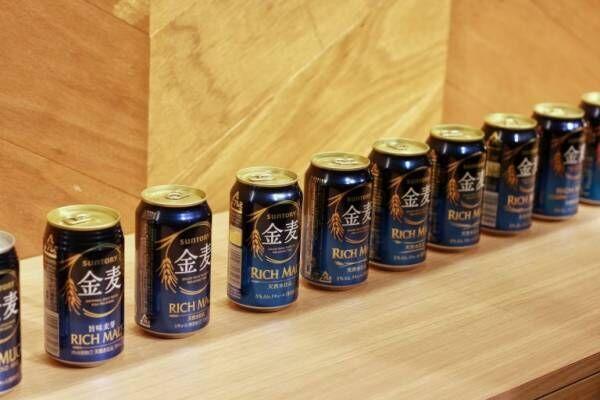〈サントリービール〉より新発売!「四季の金麦」をクローズアップ。