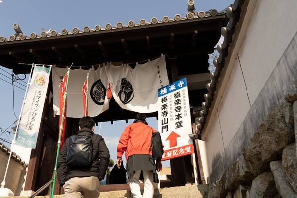 広島県三原市で瀬戸内のめぐみとアートを満喫する週末旅。【後編】