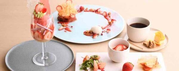 〈Beauty Connection Ginza〉2階の〈Fruits Salon〉にて、2月26日〜「いちごのフルコース」が登場!