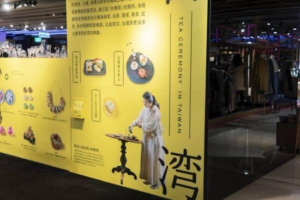 Hanako編集部が台北〈誠品生活〉とコラボ!どこか似ていて、ちょっと違う日本と台湾の文化を展示。