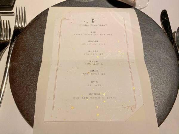 """赤坂にある大人のフレンチレストラン〈Le FAVORI〉が提案する""""和とフレンチの融合""""。"""
