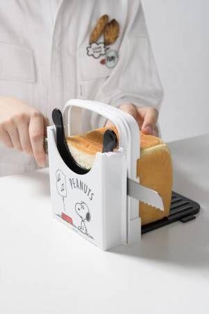 パン好き必見!おいしくなると噂のパングッズ5選。話題の100円アイテムも。