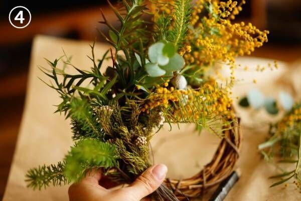 おうち時間、部屋に花を咲かせよう!フラワーアーティストが教えてくれたアイデア6選