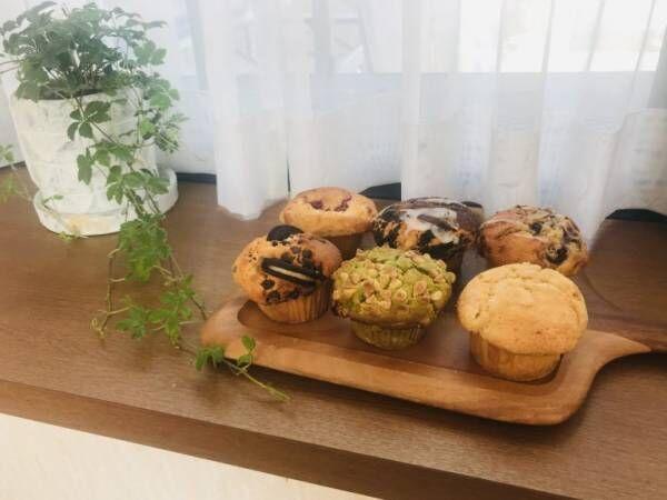 仙台発のマフィン専門店〈Daily's muffin〉のおまかせセットをお取り寄せ!