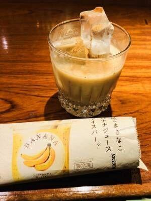 Hanakoコラボアイス「黒ごまきなこバナナジュースアイスバー」のアレンジレシピ3選!パンケーキにカクテルも。