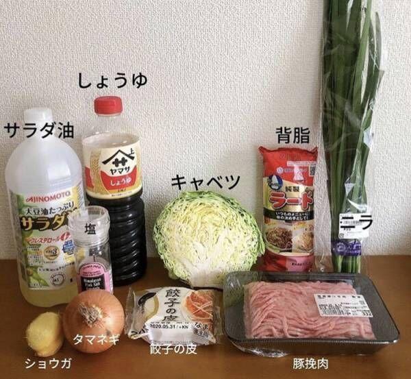 """クックパッド広報が直伝!「美味しい餃子の基本の""""き""""」レシピを公開。"""