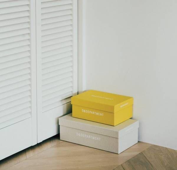 おしゃれ部屋になる簡単収納アイデア&アイテム5選!ボックスやかごを有効活用。