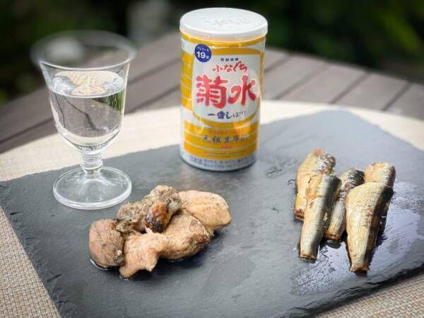 おうち飲みで楽しみたい!〈菊水〉の「ふなぐち」に合う「缶つま」選手権を開催。