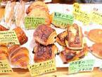 【東京】道産小麦にこだわる絶品ベーカリー5軒。名ベーカリーも愛する北の大地の恵みとは?