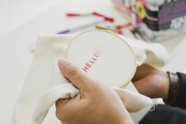 無地アイテムがおしゃれに大変身!初心者でも簡単「ワンポイント刺繍」のやり方。