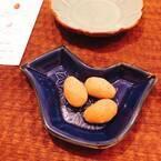 お酒がすすむ!ひと粒の贅沢〈Beans Nuts〉の「アペロ・ポレール」〜眞鍋かをりの『即決!2,000円で美味しいお取り寄せ』~