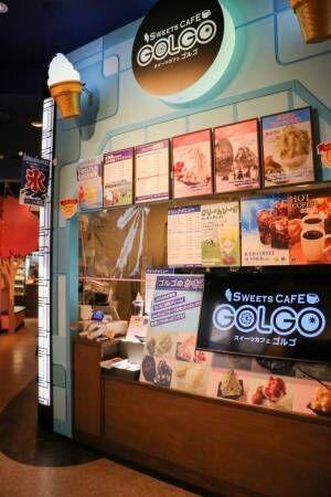 かき氷にエスプーマ?!〈スイーツカフェ GOLGO(ゴルゴ)〉のふわもこエスプーマかき氷。