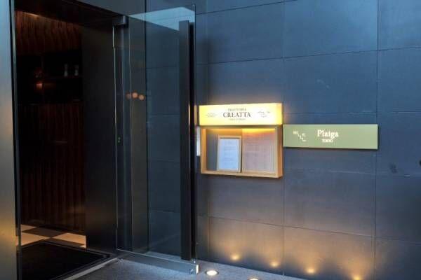 2020年最注目の新店!極上の和食材を使ったフレンチ・大手町〈Plaiga TOKYO〉。