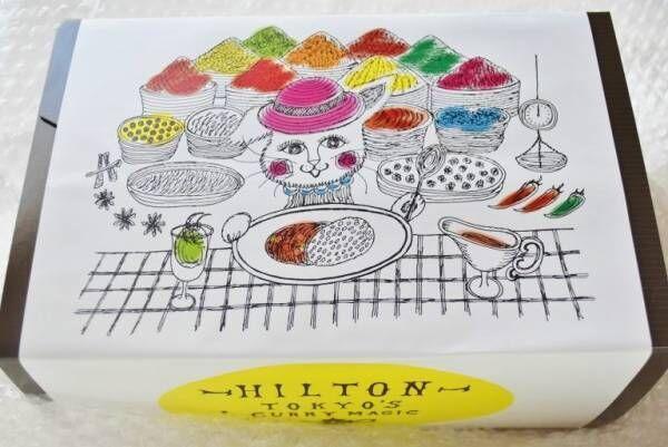 ヒルトン東京の人気ランチをお取り寄せ!『華麗なるカレー・マジック』。