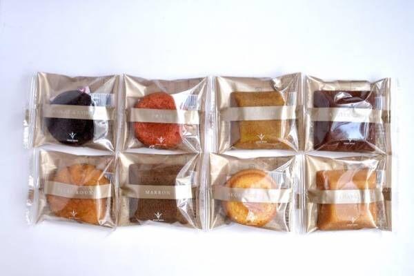 フランス菓子ブランド〈ブールミッシュ〉から新たな焼き菓子シリーズ「グランリュクス」が登場。