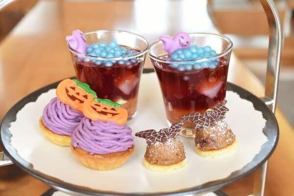 〈アンダーズ 東京〉で『ハロウィンアフタヌーンティー』を開催!