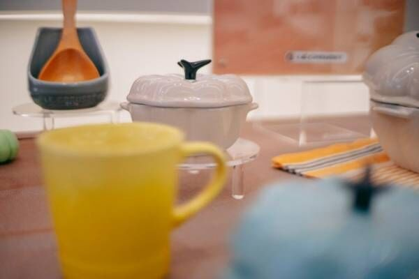 日常使いできる〈ル・クルーゼ〉?!秋の食卓を彩る限定カラーが登場!