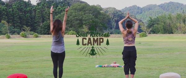 音楽×ウェルネスを融合したキャンプフェス『SOUL RETREAT CAMP』初開催!10月10日(土)・11日(日)瞑想、ヨガ、ヘルシーフードまで楽しめる。