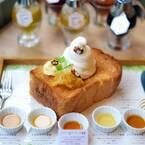 厚切トーストにハチミツ13種類のはちみつ食べ比べも!老舗はちみつ専門店〈ミールミィハニーカフェ〉へ。~カフェノハナシ in KYOTO〜