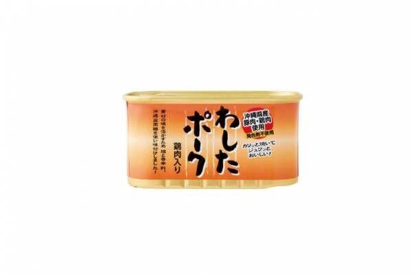 ご当地缶詰の簡単アレンジレシピ3選!メインからおつまみまで、美味しい一品ができる。