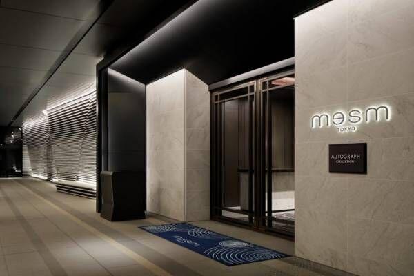 2020年最注目ホテル〈メズム東京、オートグラフ コレクション〉の魅力を徹底解説。